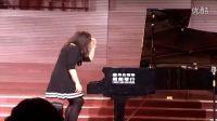 魏伊璇演奏电影《海上钢琴师》插曲-2012襄阳钢琴独奏音乐会