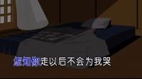 南宫嘉骏 & 姜玉阳 - 回忆总想哭