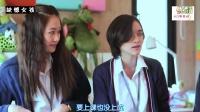 【BTS字幕组】丑小鸭之缺憾女孩 第1集