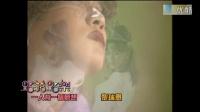 黎瑞恩-一人有一个梦想(TVB原版MV)