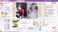 【7月28日】2-1MC发QB    赵小磊直播录像