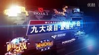 WCA2015全球公开赛(中国赛区)火热报名中
