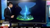 雷暴 大风 冰雹是如何形成的?
