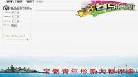 短信抽奖-上海指尖互动传媒