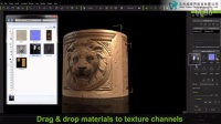 视频速报:iClone 6 Feature Demo - Multi-texture Channels-www.nbitc.com,慧之家