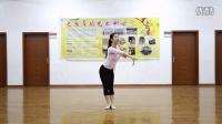 傣族舞《孔雀飞来》舞蹈教学 2/3「小熊的舞蹈教室」No.2