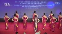 时装秀:旗袍·彩云追月(凤凰声艺术团)