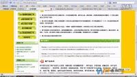 Wordpress单页模板制作教程 第04讲 单页主题首页index模板制作