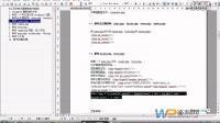 Wordpress单页模板制作教程 第02讲 制作单页主题的header和footer模板