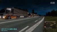 2015.07.29欧洲卡车模拟2贴吧小联运