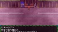 K酱[恐怖解密]雨宿公车站-P1
