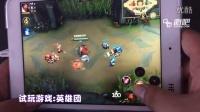 2015 Chinajoy《英雄团》游吧独家试玩【游吧手机游戏】
