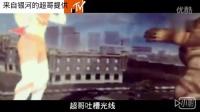 【超哥制作】超级奥特曼格斗01集