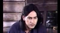 泰剧 老版麦卡拉的天堂 วิมานเมขลา ปี 42 (ตอนที่ 1) johhy&kat