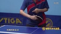斯帝卡乒乓课堂——刘丰德教授教直拍横打技术
