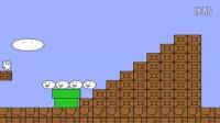 刘-大-叔丶:【坑爹猫版马里奥】-第三期(你妹,城堡进不去啊)