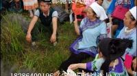 三都水族自治县过卯节(东方情人节)