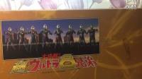 【皓月上传】1---超奥特8兄弟17厘米奥特曼软胶限定介绍(外观部分)---优酷首发
