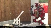 DARPA机器人挑战赛现黑马,韩国机器人Hubo完美夺冠_新城商业_第6期