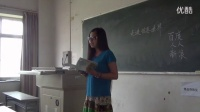 小学语文模拟试讲视频《走进信息世界》(余悦)
