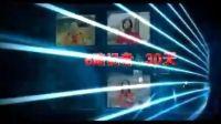 重建之路-512中国娇子中国力量宣传片