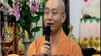 香港佛教联合会执行会长宏明法师佛学开示:念佛见佛