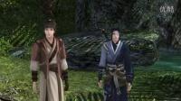 仙剑6纯净全剧情无解说3