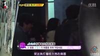 【HHS_team&小区字幕组】20120617好奇TA???制作发表会及采访片段精效中字