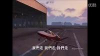 [丸子搬运]Vanossgaming - GTA5 地圖bug 有趣時刻(中文字幕)