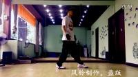 FLY风铃曳步舞入门教学:大步奔跑