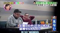 日本整人 #3 假如别人的存折放在你面前-1