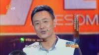 中国机器人足球赛逆袭