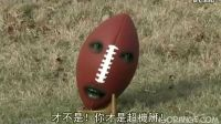 Annoying Orange 6 football