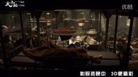 《太平轮·彼岸》正片片段 太平轮撞船展生死一瞬