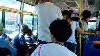 公交车上的争执