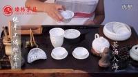精品手编玲珑镂空茶具套装  专利产品 顶级品质