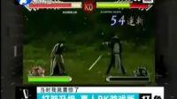 河南打渔晒网2012.3.23