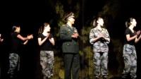 【XF随拍】150802金刺猬大学生戏剧节上戏舞台剧《女兵日记》谢幕视频