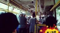 公交车上的争执【全过程】