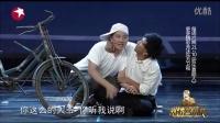 赵本山徒弟宋小宝杨冰文松搞笑小品《碰瓷》