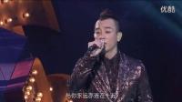 陈小春 相依为命(Live)古惑仔友情岁月2015演唱会_高清