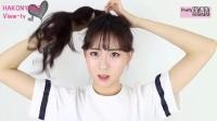 扎头发 韩式时尚流行可爱萝莉花苞头视频教程 简单编扎辫子盘头编发学习001