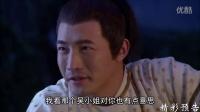 《少年神探狄仁杰》18集预告片