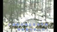 邮递马车(九四三演唱)