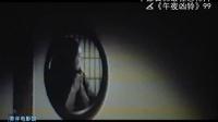 十部日韩最佳恐怖片 89