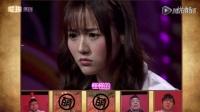 SNH48【进击的女生】完整版[第2期]:女仆女王女车手 SNH48变装大作战
