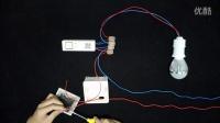 匡泰Qhome产品安装-灯光控制器