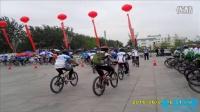 export_201508042131.wmv廊坊全民健身骑行