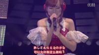 Symphogear Live战姬绝唱演唱会--水树奈奈