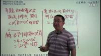 高起专《数学》第八讲 平面向量